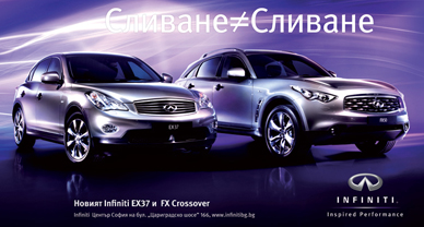 Infiniti - Advertising on Construction mesh