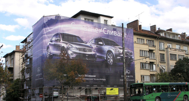 Infiniti - Advertising Construction mesh banner