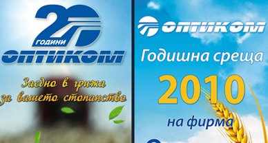 20 years optikom - advertising banners