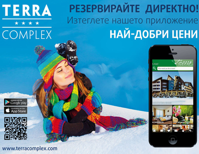 Terra Complex - Bansko- Mobile application Billboard
