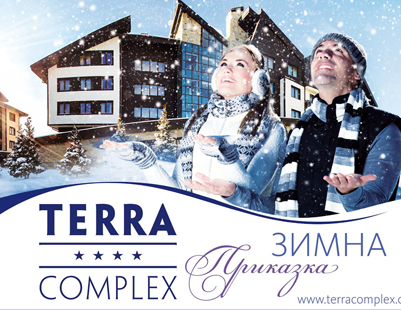 Advertising Billboard Terra Complex