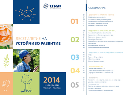 Titan - Zlatna Panega Cement - Annual Report for 2014
