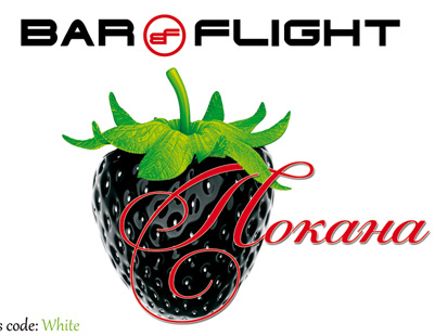 Bar Flight Invitation Design