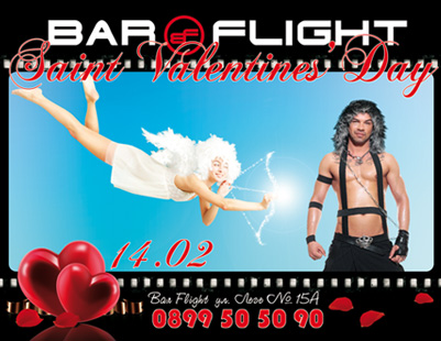 Saint Valentine's Day Bar Flight