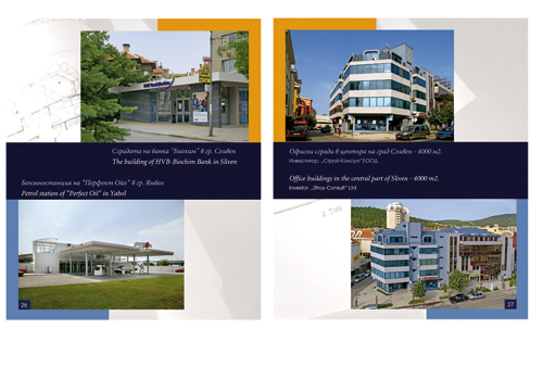 Catalogue design for Stroy Consult