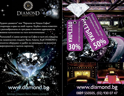 Club Diamond Flyer