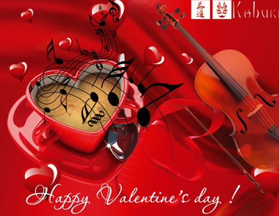 Saint Valentine Day in Kabuki Restaurant