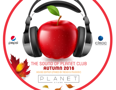 The Sound of Planet Club - Autumn - House Edition - дизайн на CD - двоен диск