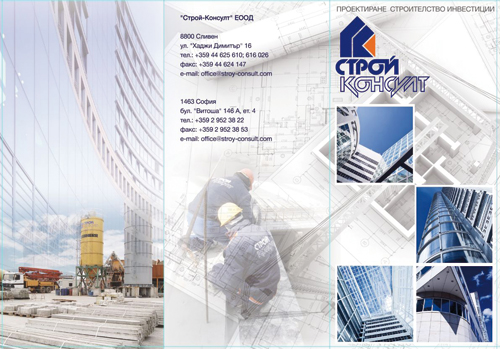 Advertising Brochure Stroy Consult