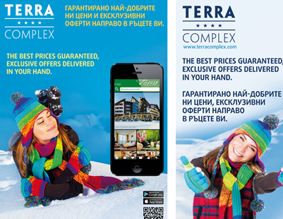 Terra Complex - Bansko- Mobile application Poster