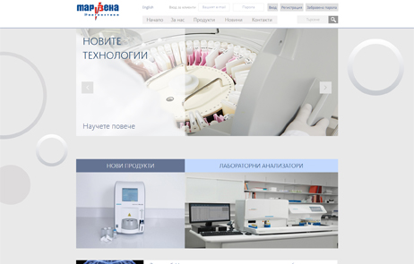 Marvena Diagnostics