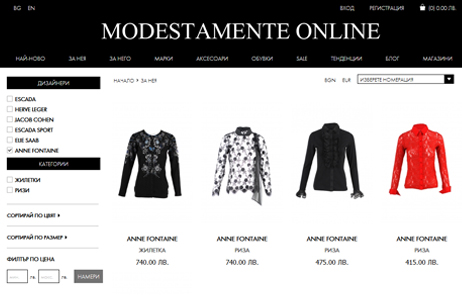 Modestamente Botique