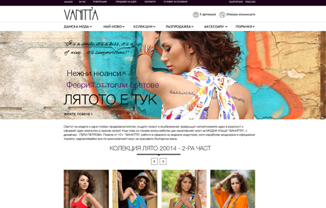 Vanitta Fashion 2014